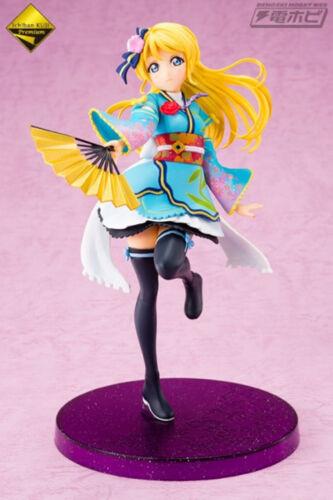 Anime Hanayo Koizumi Nico Yazawa Action Figure Figures Toy LOVE LIVE LoveLive