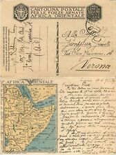 Cartolina per le Forza Armate Africa Orientale-Posta Militare N.122 10.5.1936