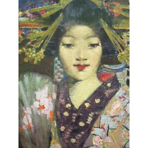 Henry-Geisha-Girl-Detail-Painting-XL-Canvas-Art-Print