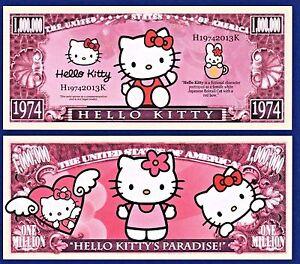 1-Scooby-Doo Dollar Bill  Dog Cartoon Play Money Novelty  Gift V2