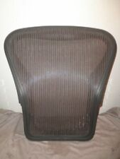 Herman Miller Aeron Size B Back Rest With Dark Gray Frame And Brown Mesh