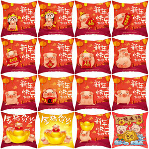 PW-KF-2019-Chinese-New-Year-Mascot-Pig-Pillow-Case-Waist-Throw-Cushion-Cover