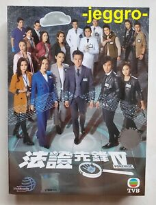 Hong Kong Tvb Drama Dvd Forensic Heroes 4 法证先锋 4 法證先鋒 4 2020 Eng Sub All Region 9555209020041 Ebay