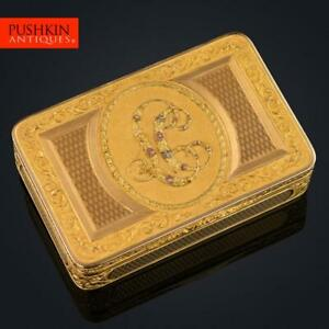 ANTIQUE-19thC-AUSTRIAN-18k-FOUR-COLOUR-GOLD-SNUFF-BOX-FELIX-PAUL-c-1810