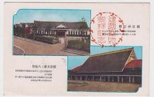 Stamp Japan WW2 period postcard new housing with USA Joint Intelligence censor