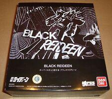 SRC SUPER ROBOT CHOGOKIN BLACK REIDEEN THE BRAVE BANDAI 2011