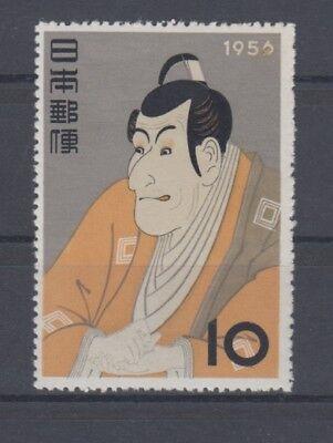 mnh Reinigen Der MundhöHle. Japan 662 Woche Der Philatelie Toshusai Sharaku ** Suche Nach FlüGen D
