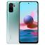 """miniatura 14 - Xiaomi Redmi Note 10 4GB 128GB Smartphone 6,43"""" Versione Globale Spina Europea"""