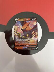 Pokemon Astonishing Volt Tackle Card Bundle x20 GUARANTEED HOLO/'s VMAX V