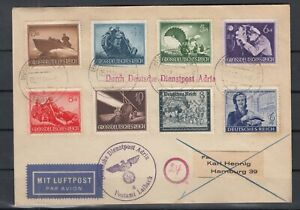 G3375-GERMANY-REICH-MI-873-878-888-889-ON-COVER-LAIBACH-CANCELS