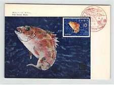 JAPAN MK 1966 FISCHE FISH MADAI MAXIMUMKARTE CARTE MAXIMUM CARD MC CM d9629