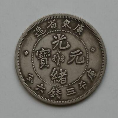 China of Silver Guangxu Dragon Shandong Guanyin 100/% Silver Coin  13.4g