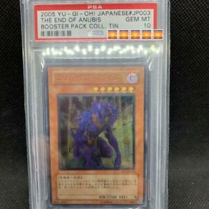 Yugioh PSA10 End of Anubis Relief from JAPAN F/S card