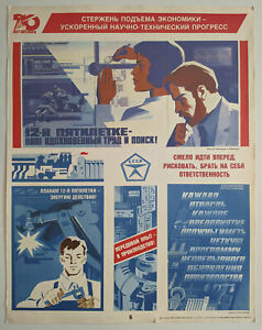 SCIENCE and TECHNICAL PROGRESS ☭ Soviet Russian Original POSTER Worker Patriotic