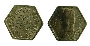 pcc2105-3-EGITTO-2-PIASTRE-FAROUK-I-EGYPT-SILVER-AR