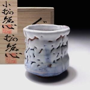 $KA41: Japanese Sake Cup, Hagi Ware by Famous potter, Yuishin Komatsu
