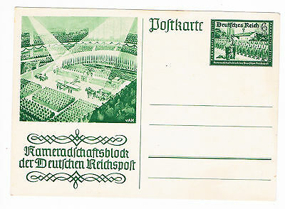German Postcard Prepaid  companionship block German Post   unused