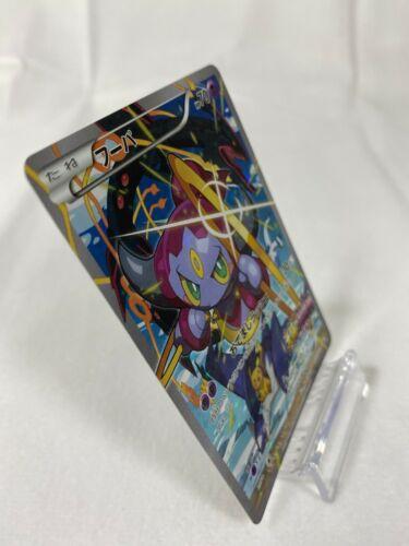 Hoopa 155//XY-P Promo Holo+Gym Promo Card pack #4 2Packs Pokemon card Japanese