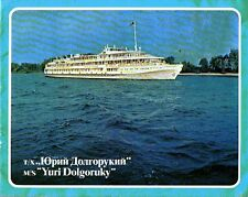 Fahrgastschiff MS Yuri Dolgoruky Prospekt Rodina Klasse um 1975 Sowjetunion