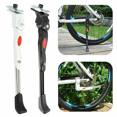 MTB Bike Middle Prop Kick Stands Bicycle Cycle Leg Brace Adjustable Side Support