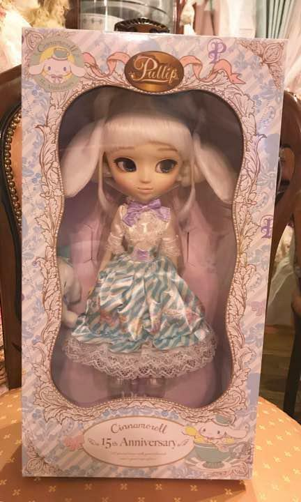 Pullip cinamonrol 15 th anniversary version P-200 310 mm brand new, unused