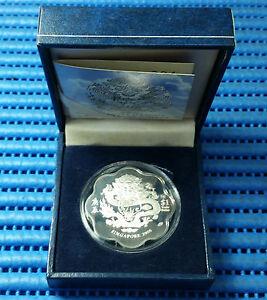 2000 Singapore Dragon Silver Trade Dollar 20 gm 925 Fine Silver Proof US$1 Coin