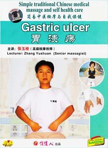 Simple-Traditional-Chinese-medical-massage-amp-self-health-care-Gastric-Ulcer-DVD