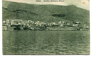 1936-Calino-Quartiere-Sinikia-S-Stefano-Guller-Egeo-Rodi-FP-B-N-VG