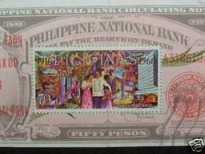 PNB-1916-1966-50th-Anniversary-Souvenir-Stamp