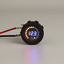 12V-Motorcycle-LED-Digital-Voltmeter-Display thumbnail 1
