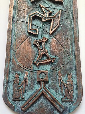"""2x Unpainted Stargate Cartouches, Egyptian Wall Display. 5.5""""x18"""" (14x46cm)"""