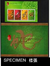 China Hong Kong 2001 Specimen Pack 樣張 New Year of Snake stamps