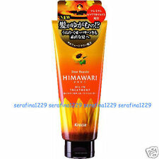 Japan KRACIE Dear Beaute HIMAWARI Oil in Hair Treatment 200g~W/Gift~US Seller