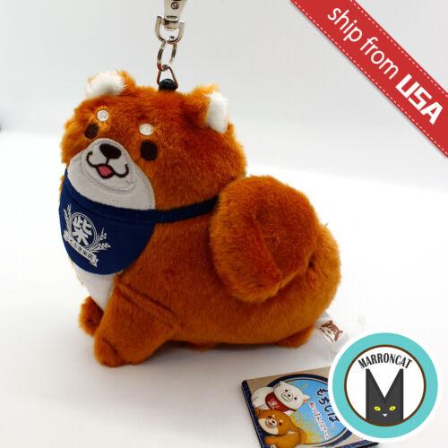 Genuine Japan Faithful Mochishiba Soft Shiba Inu Dog Plush Pass Card Case Holder