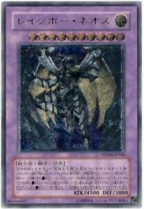 PTDN-JP044-Yugioh-Japanese-Rainbow-Neos-Ultimate