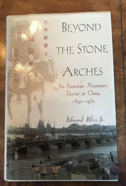 Beyond the Stone Arches: An American Medical Missionary in China, 1892-1932 by E