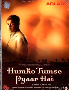 HUMKO TUMSE PYAAR HAI - ADLABS BOLLYWOOD DVD - Bobby Deol, Amisha Patel, Arjun R