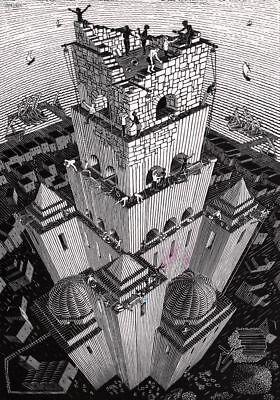Escher # 41 cm 35x50 Poster Stampa Grafica Printing Digital Fine Art papiarte
