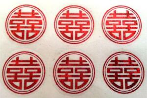 90-Red-Double-Happiness-Wedding-Invitation-Envelope-Stickers-Seals-Round-Shape