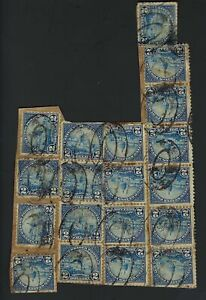 572-19-STAMPS-ON-PIECE-RARE
