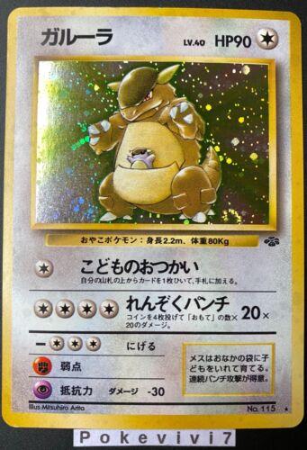 Carte Pokemon KANGOUREX KANGASKHAN N°115 Holo Jungle Wizard JAP