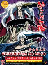 DVD Nurarihyon No Mago Sea1+2 TV 1 - 51 End +2 OVA Free Ship