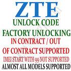 ZTE Unlock Code Service Blade ZMax Via IMEI Service