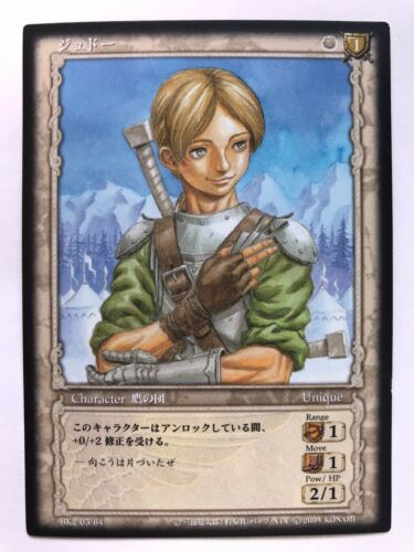 BERSERK Trading card Rare Judeau BK2 05//64 KONAMI japan Amine Art illustration