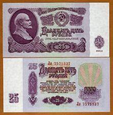 Russia / USSR, 25 rubles, 1961, P-234b, UNC -  Lenin