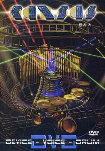 KANSAS / Device-Voice-Drum (2007) DVD *NEW