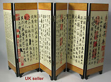 """SCRIVANIA decorativo cinese """"Xing"""" Calligrafia 6 Pannello Schermo Pieghevole"""