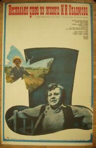 ORIGINAL SOVIET Russian Movie POSTER FILM CINEMA Oblomov Mikhalkov Tabakov