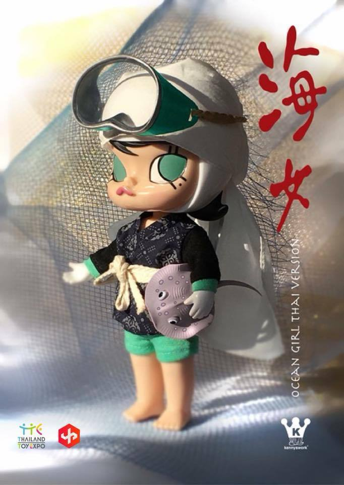 Molly ocean girl kennyswork how2work SOFUBI FIGURE