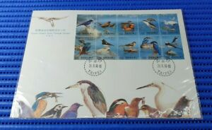 1991 China Taiwan Taipei First Day Cover Stream Birds Postage Stamps Issue